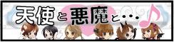 A&D_白