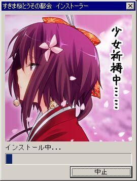 すきま桜4