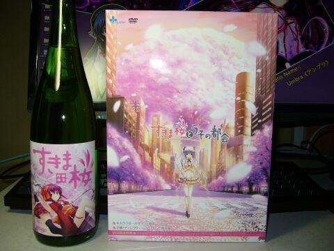 酒_すきま桜0